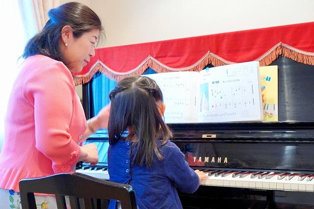 かなやま音楽アカデミー 埼玉県狭山市・西東京市 レッスンコース